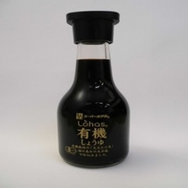 有機しょう油①