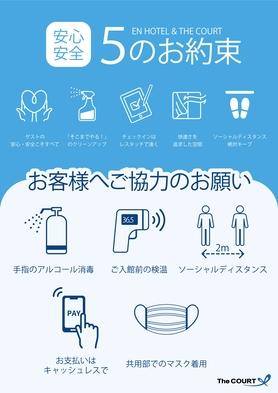 ◆キャンセル料無料◆天神駅より徒歩圏内【4連泊以上×ホテルオフィス】プラン
