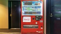 (共用部) 自動販売機