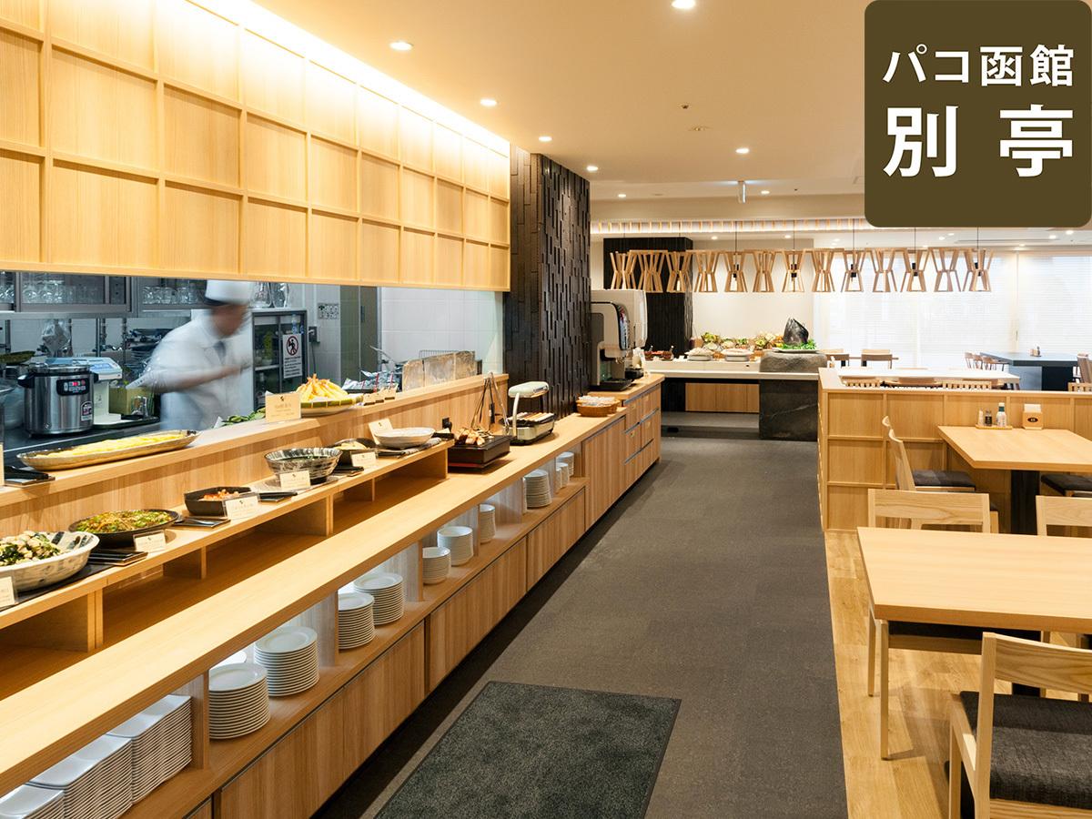 【別亭:板前料理 旬】店内は木の素材を活かした明るい雰囲気に