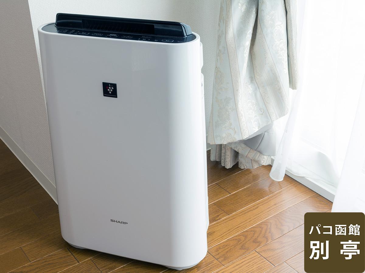 別亭全室に空気清浄器を設置しています