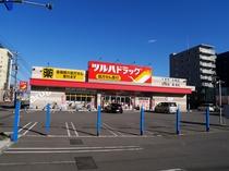 【お買物】ツルハドラッグ 函館松風店
