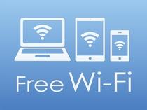 客室は無料Wi-Fiを完備[パコ函館・パコ函館別亭共通]