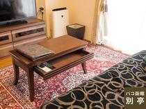 別亭客室のテレビやエアコンのリモコンは、ソファ正面のテーブルの引き出しにあります