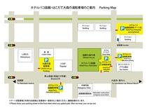 駐車場マップ☆全て屋外・先着順です(駐車場の確保はいたしておりません)
