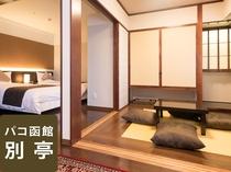 13F・和室と寝室(ベッド幅970~1200mm)