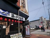 【グルメ】函館駅~松風町交差点までの大門地区には、居酒屋など多く立ち並んでいます