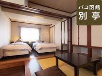 14F・和室と寝室。引き戸で仕切れます