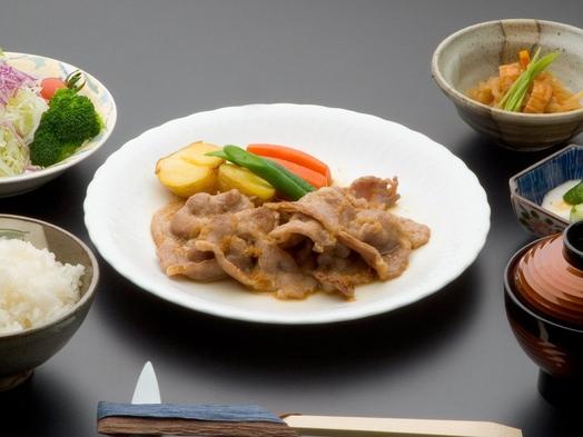 【夕食付】選べる夕食30種類!『レストラン北美月』夕食付プラン