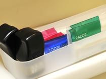 【全室共通】歯ブラシ・剃刀・ブラシ・靴磨き