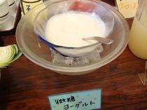 朝食バイキングメニュー☆低糖ヨーグルト☆