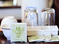 【全室共通】グラス・湯呑み・緑茶
