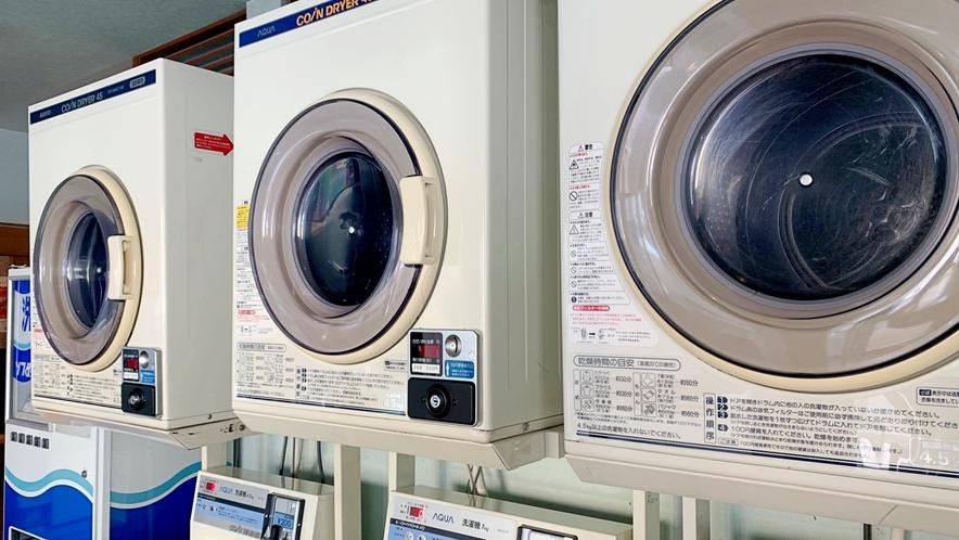ランドリーコーナー~洗濯機、乾燥機、洗剤も各種販売しております。