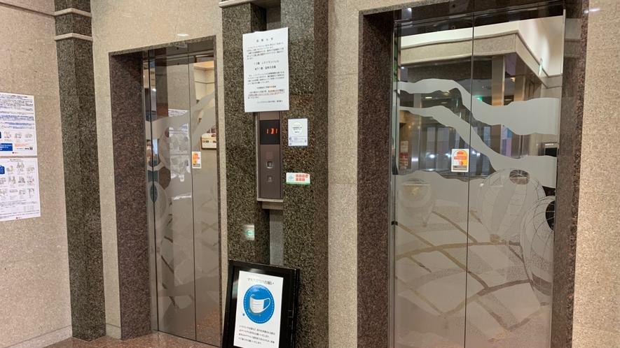 エレベーターは二基