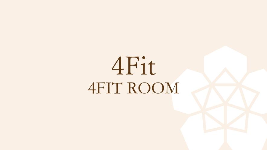 4Fitルーム