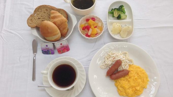【朝食付】朝ごはんを食べて元気に1日をスタート!朝食付スタンダードプラン
