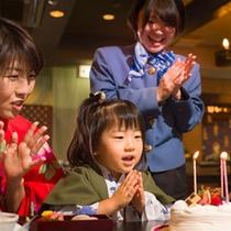 お食事イメージ(オプションケーキ)