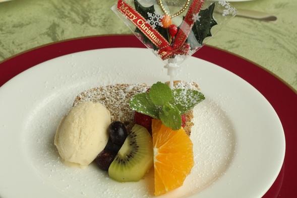【宿泊日限定】クリスマスディナー付きプラン【1泊2食付】 素敵な旅の思い出に、ちょっと贅沢な夜を♪