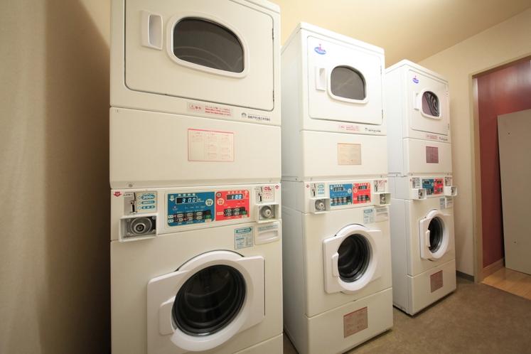 ◆コインランドリー:洗濯機3台・乾燥機3台・洗剤販売機(100円)ございます。
