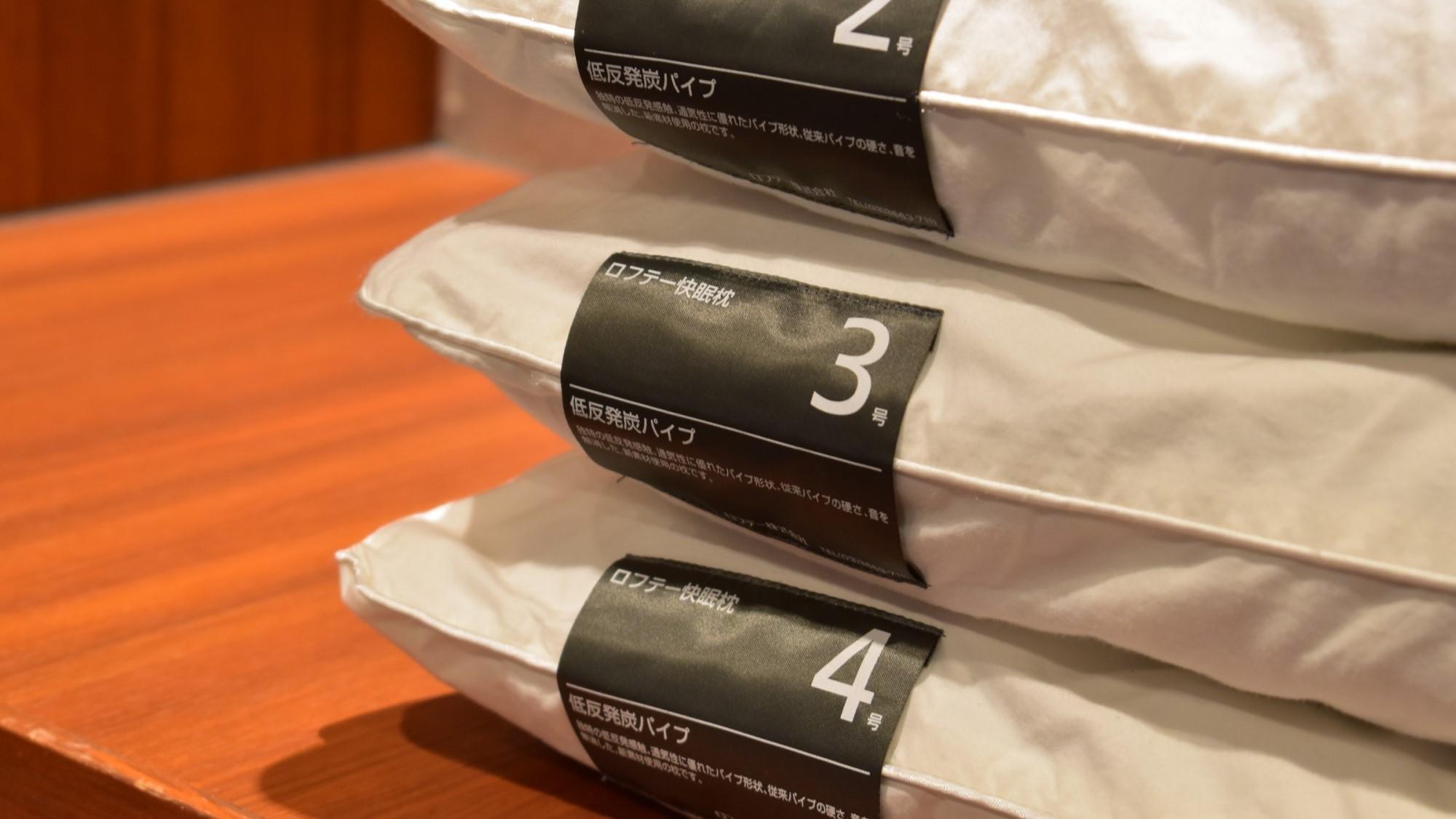 ◆貸出備品 枕