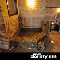 ◆女性大浴場水風呂