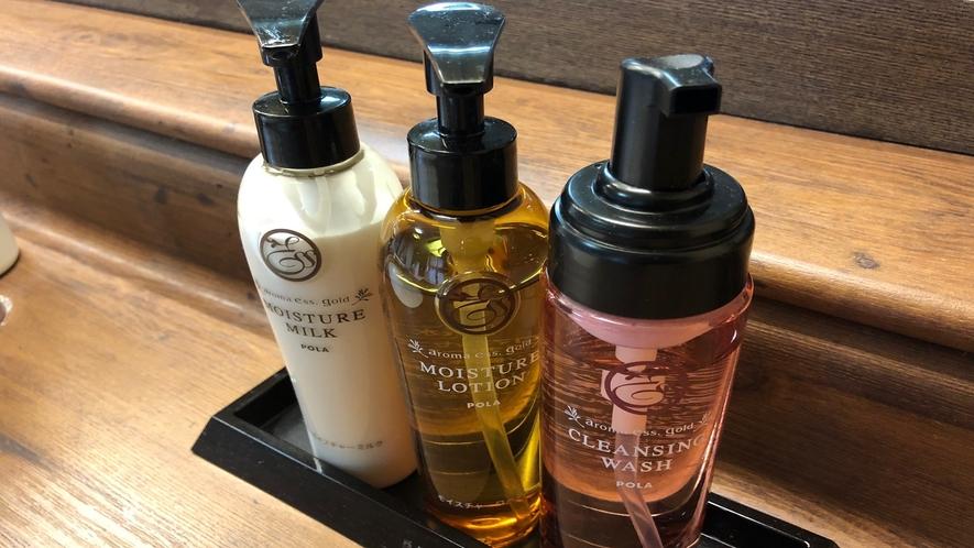 ◆女性大浴場 化粧品 【POLA】