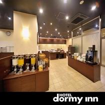 ◆Restaurant