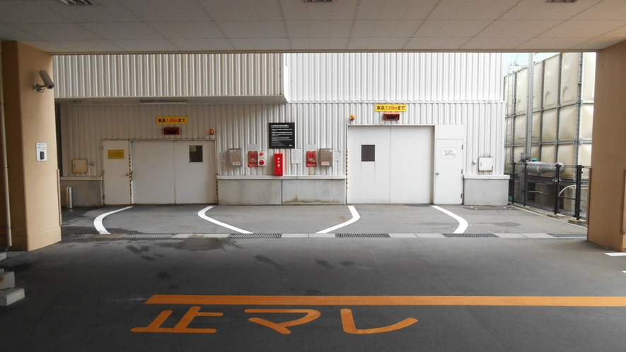 ◆駐車場 料金:700円/泊(1台)