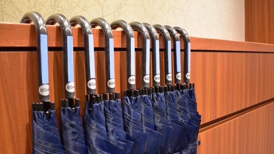 ◆貸出備品 雨傘