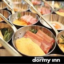 ◆朝食:玉子料理(イメージ)