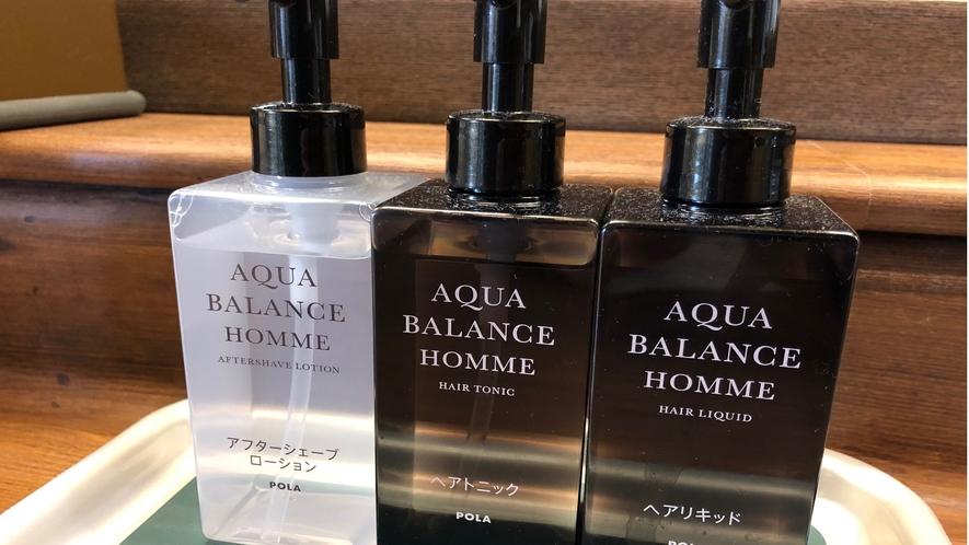 ◆男性大浴場 化粧品