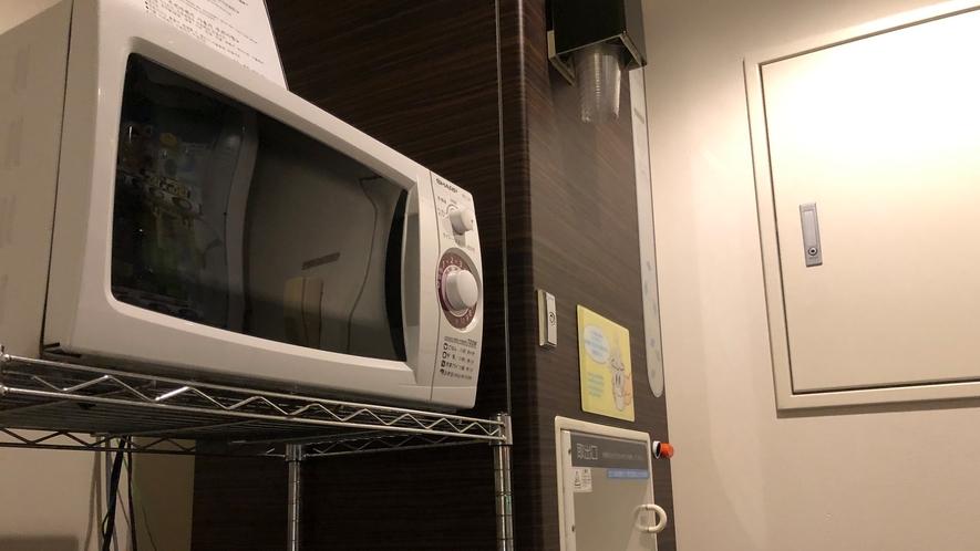 ◆電子レンジ・製氷機