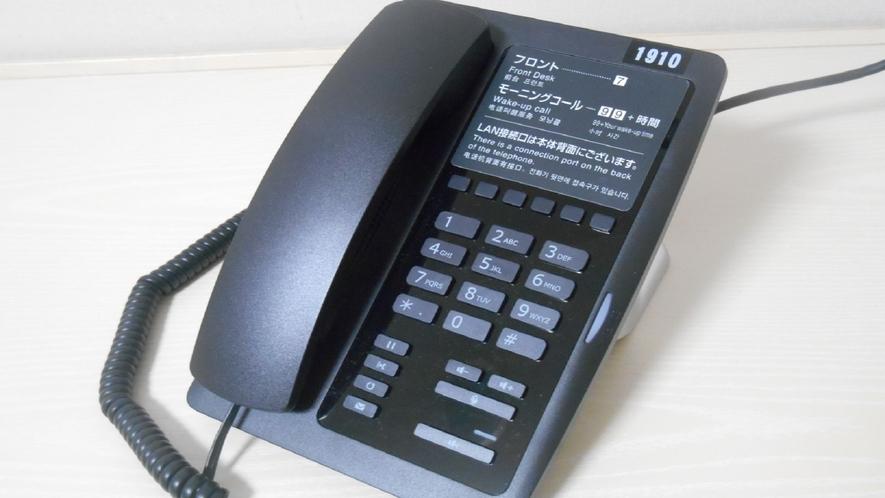 ◆客室 内線電話機