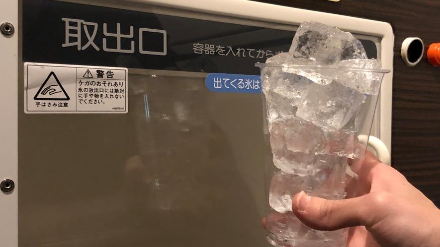 ◆製氷機(4・7F)