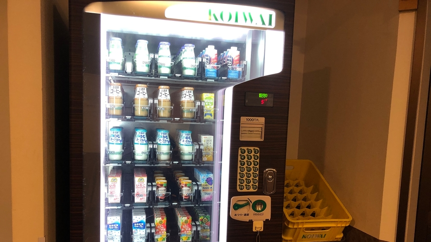 ◆湯上り処 牛乳自動販売機