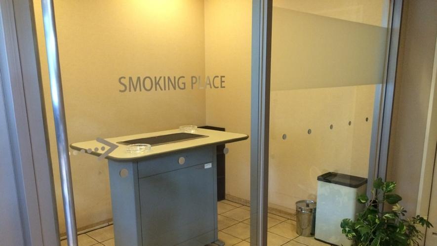◆館内喫煙ブース 1階