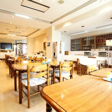 【秋冬旅セール】朝食付きプラン ◆無料駐車場・25台(先着順)◆JR松本駅お城口より徒歩約5分