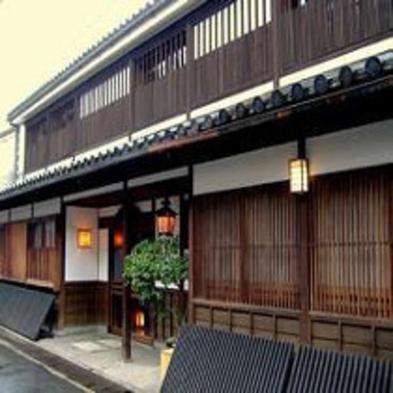 【添い寝無料】ファミリープラン♪老舗旅館で日本の伝統に触れる