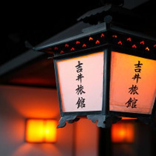 吉井旅館の行灯