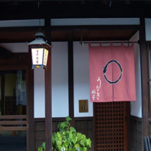 吉井旅館に隣接する「うなぎ乱亭」の入り口です。
