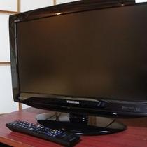 地デジ対応テレビ 全お部屋に完備