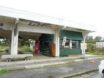 犬田布岬にあるコーヒーショップ
