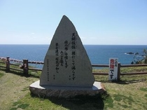 絶景の平和記念展望台