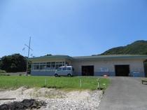 海洋センター