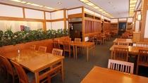 【食事処】日本料理レストラン『吾妻』