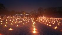 【イベント】『エコナイトファンタジー』氷結した湖面にゆれる優しい炎[2月裏磐梯雪まつり]