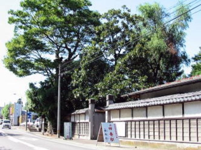 椿寿荘外観