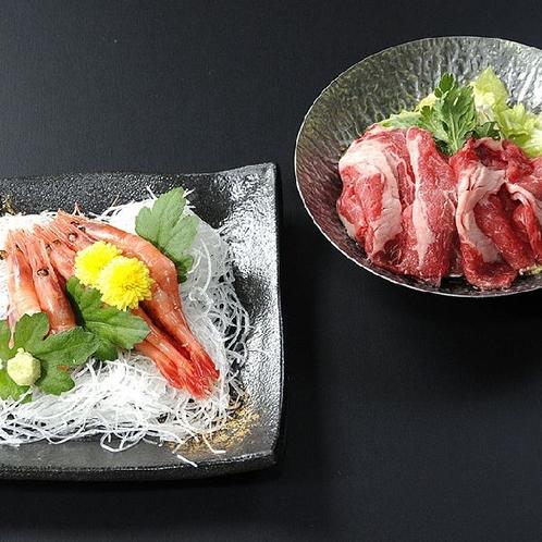 南蛮海老or牛すき