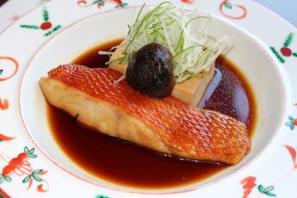 【金目鯛切り身の煮付け&季節の茶わん蒸し付き】基本のお食事プランに人気のメニューを追加した満足プラン