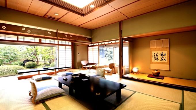 ◆専用庭園露天風呂付客室◆でごゆっくりと寛ぎ^^お食事処『山里』で熱々料理を楽しむ!贅沢プラン♪
